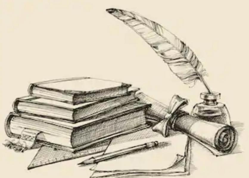 Rituel de la Bibliothéque