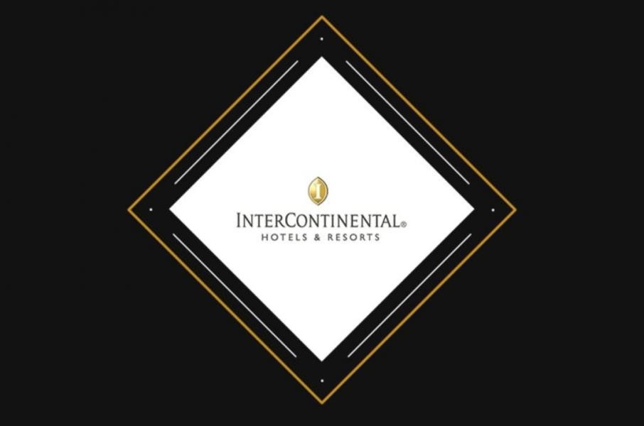 l'intercontinental Bordeaux